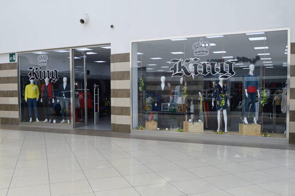 negozio-abbigliamento-king
